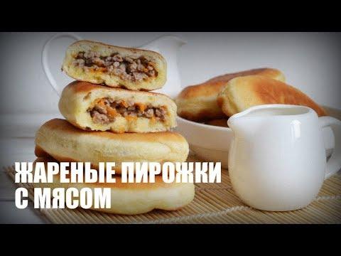 пирожки с мясом видео рецептвидео
