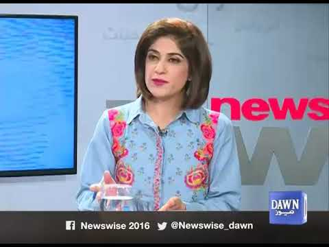 Newswise - 26 October, 2017 - Dawn News