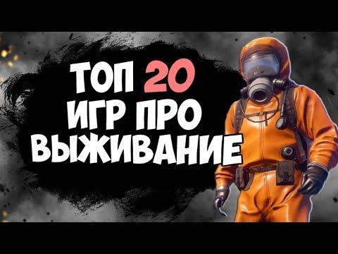 ТОП 20 КРАСИВЫХ