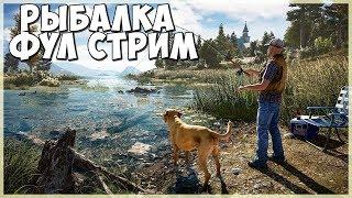 НАРКОМАНСКАЯ ВЕРА Far Cry 5