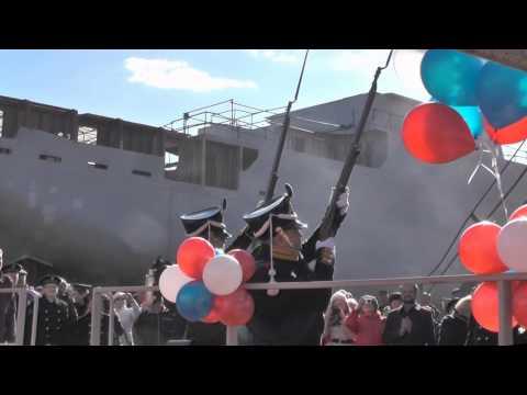 Спуск десантного катера проекта 21820 заводской № 702