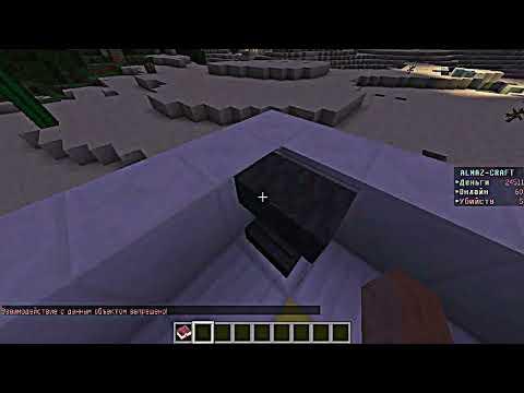 как сделать броню бога в майнкрафт на сервере