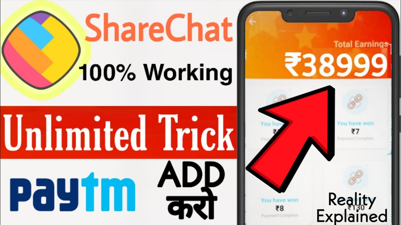 Share Chat Refer Bypass Trick ! Earn ₹15 Unlimited Times Free Paytm
