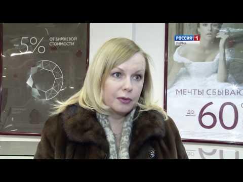 Московский ювелирный завод Акции к новому году