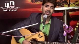Bhoj Sabke Gunaah Ka || William Massey || Good Friday Song