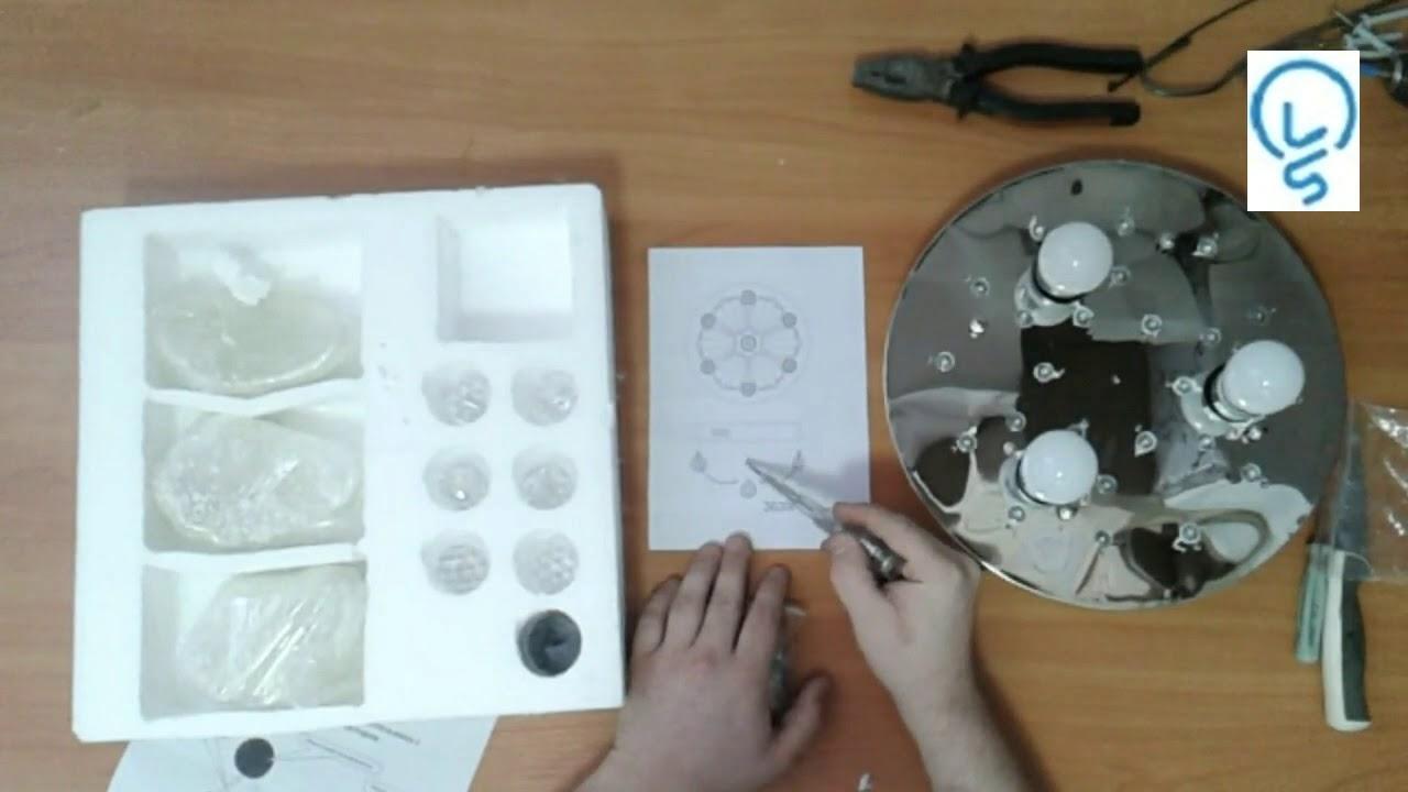 Правильная Сборка и установка светодиодной люстры с пультом
