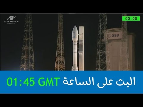 لحظة إنطلاق القمر الإصطناعي على المباشر Vega with Morocco EO Sat 1 on VV-11 Mission