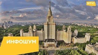 МГУ признан лучшим вузом Евразии