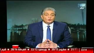 القاهرة 360 | أسامة كمال يتسائل هل حقا هناك إنجاز أم أننا نجرى فى مكاننا