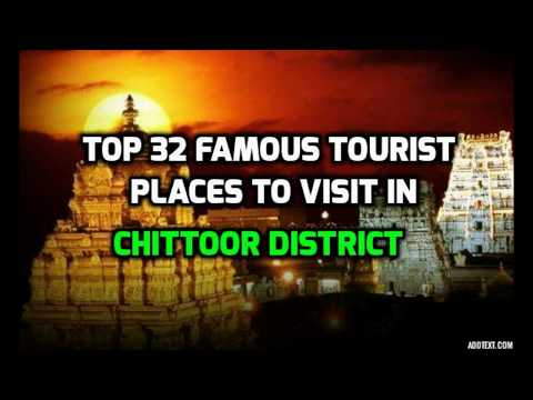 Chittoor District| Top 32 Famous Tourist Places To Visit IAndhra Pradesh Tourism|