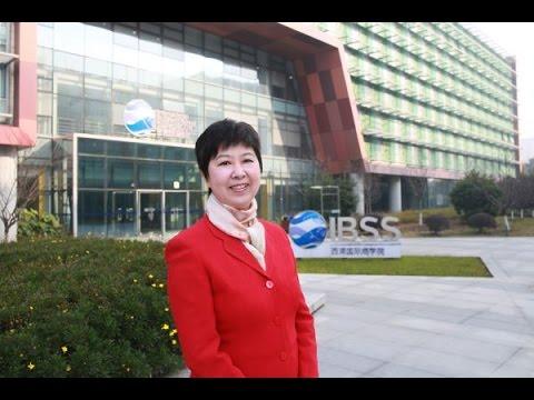 Interview with Professor Jean Chen, new dean of International Business School Suzhou