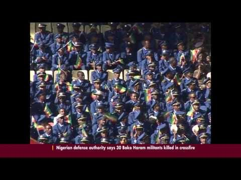 ETHIOPIA SOMALI PULLOUT