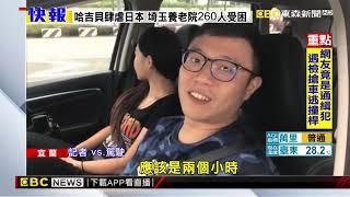 國慶收假小心塞!高公局曝光國道九大地雷段