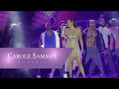 Carole Samaha - Sahranine Live Byblos Show 2016 / مهرجان بيبلوس ٢٠١٦