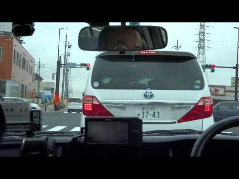 Toyota City (Aichi Ken)- Japão