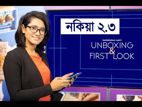 Nokia 2.3 Unboxing & First Look in Bangla | নকিয়া ২.৩ আনবক্সিং এন্ড ফাস্ট লুক | Techshohor
