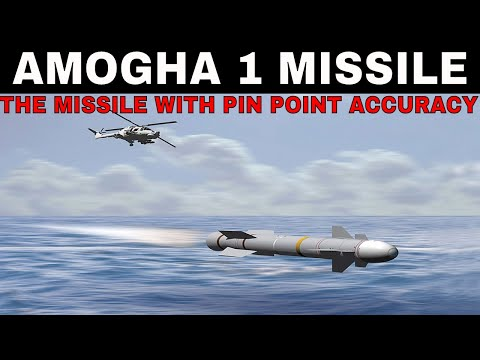 AMOGHA 1 MISSILE(THE MISSILE WITH PIN POINT ACCURACY)