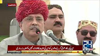 PPP co-chairman Asif Ali Zardari addressing political gathering in Khaplu