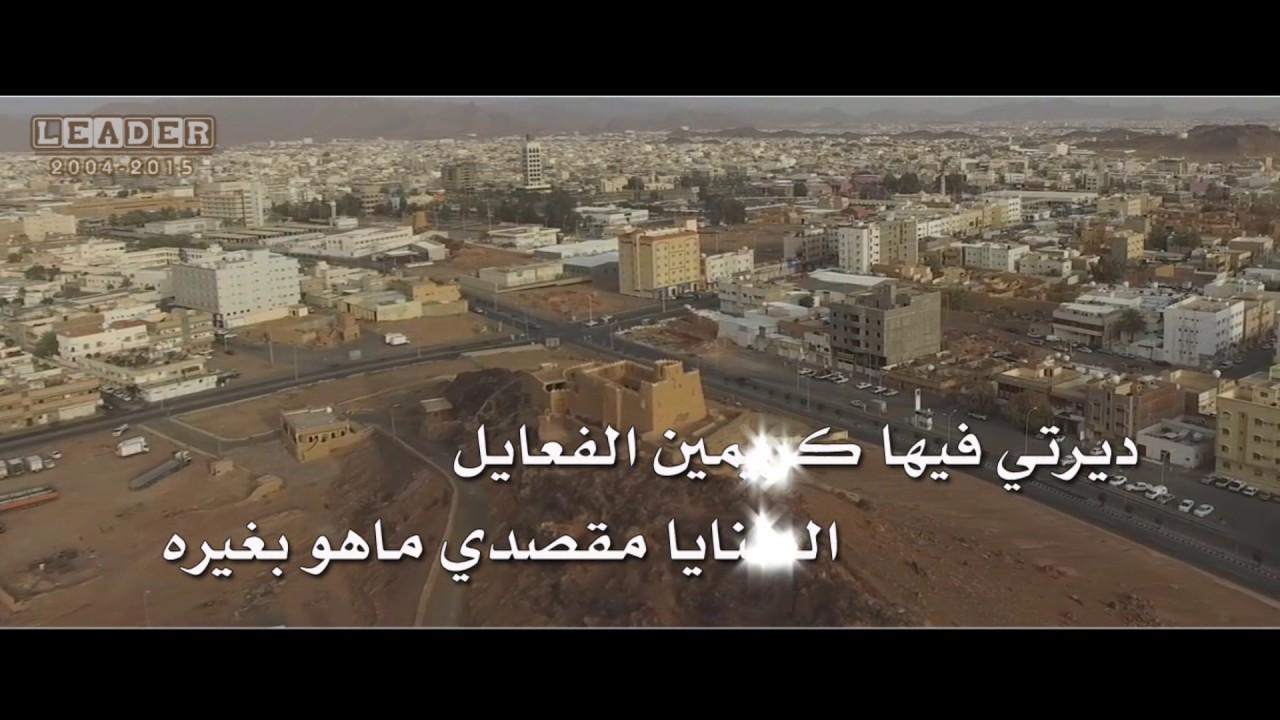 حصريا شيلة ديرتي حايل كلمات الشاعر عبدالله فهاد الجنفاوي آداء المنشد سعود ماجد آل عليان