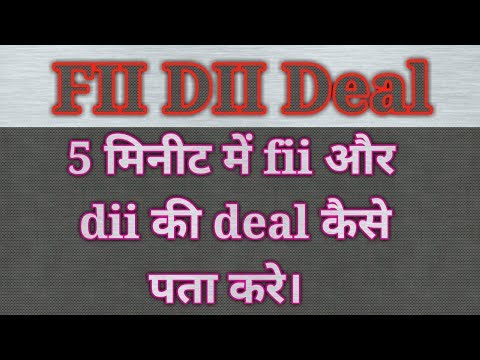 Secret strategy used by fii dii dependence!Find out Fii Dii from Deals! FII Buying or Selling !