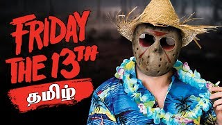 Friday the 13th Live Tamil Gaming