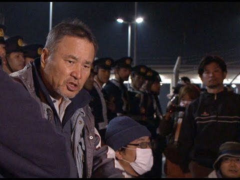 基地問題に揺れる沖縄に迫ったドキュメンタリー!映画『戦場ぬ止み(いくさばぬとぅどぅみ)』予告編