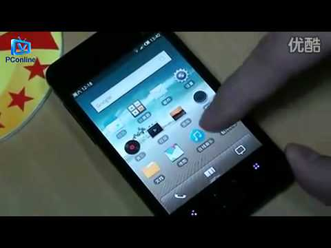 Meizu M9 UI smoothness demo