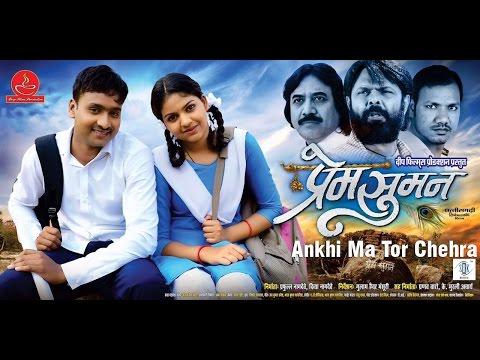 Ankhi Ma Tor Chehra | Movie Song | Prem Suman