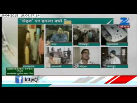Brahma Baba Priest's Murder Mystery Exposed