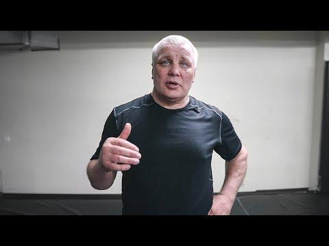 После этого начинают бить / Тренер Николая Валуева