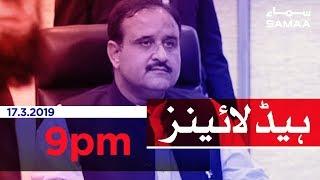 Samaa Headlines - 9pm - 17 March 2019