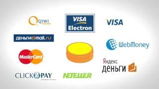 Букмекерская контора Леон надежная хорошая БК промо 1767 бонус 100$(, 2016-02-21T09:11:55.000Z)