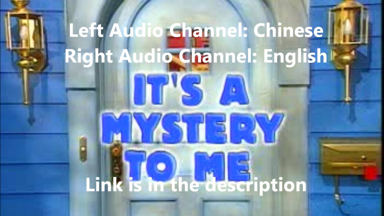 Mystery To Me >> Bear In The Big Blue House Episode 52 It S A Mystery To Me Youtube