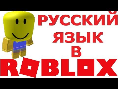 Как написать на русском