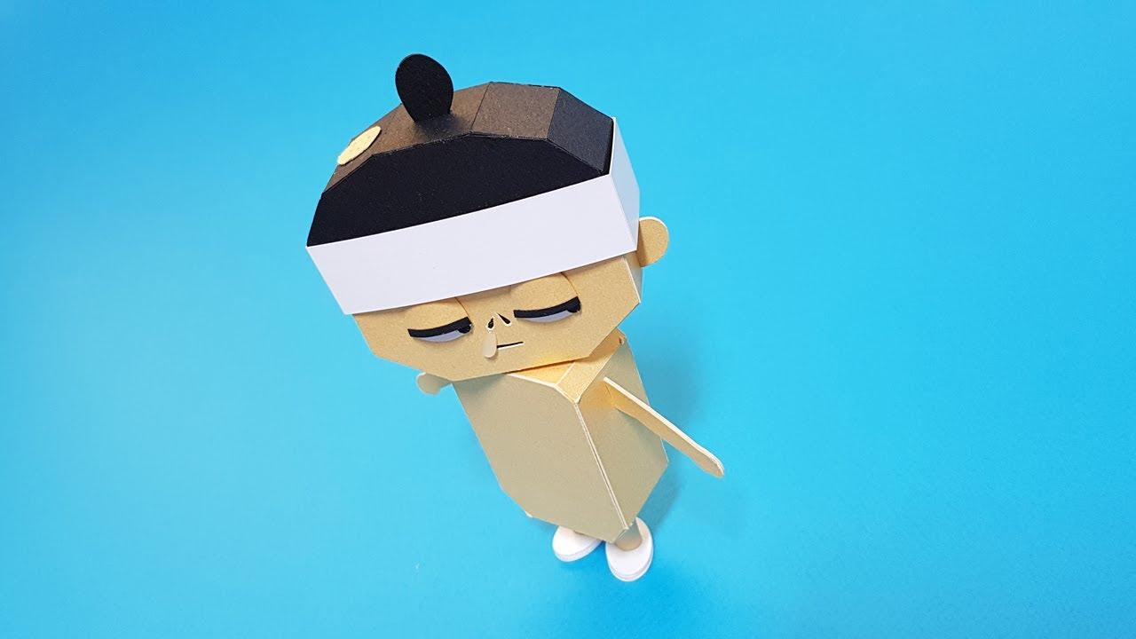 1.Obunjun Life _ Paper Toy[페이퍼아트 종이인형]