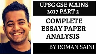 Essay Paper Analysis - CSE Mains 2017 Part  2
