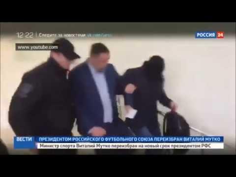 Скандальное задержание в туалете главного футбольного болельщика