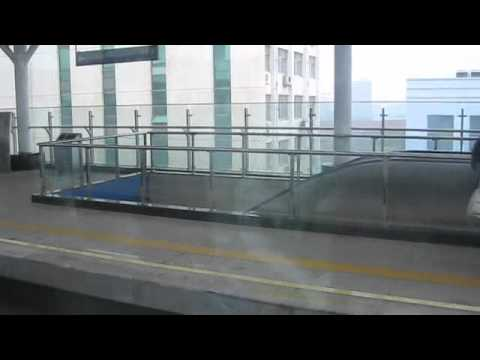 Wuhan Metro Line 1
