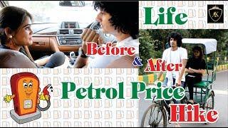 Life | Before and after | Petrol price hike | Ankush Kasana