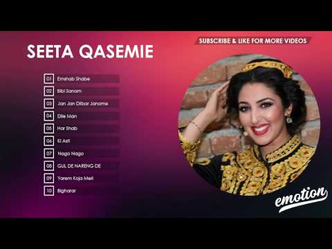 Best new songs of Seeta Qasemi 2017 | Afghan Songs Collection HD