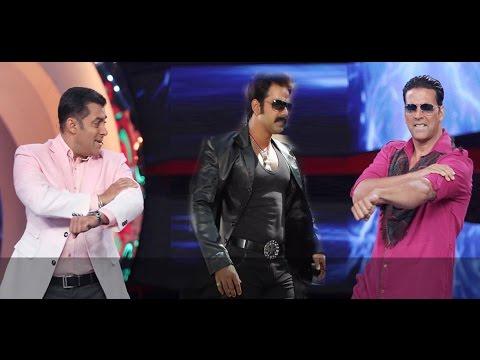 पवन सिंह  के साथ जमकर  थिरके सलमान खान और अक्षय कुमार | Salman, Akshay Dances On Pawan Singh's Song thumbnail