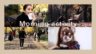 【朝活Vlog】最高。朝を満喫してきました!公園/朝ごはん/愛犬/買い物/散歩/ランチ