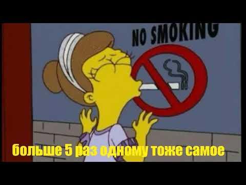 Пранк: как узнать курит ли мой ребенок!
