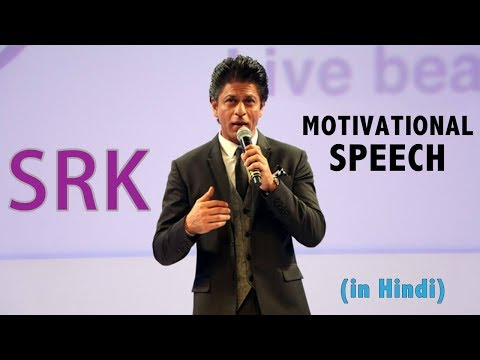 Shahrukh Khan MOTIVATIONAL Speech in Hindi | SRK Motivation Video | Invisible BABA
