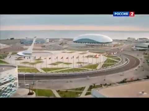 ГРАН ПРИ РОССИИ ФОРМУЛА 2