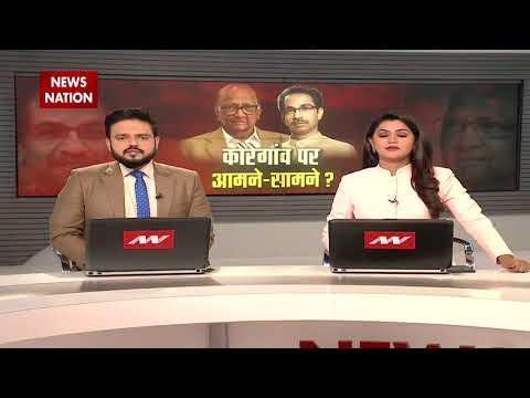 Sharad Pawar Holds