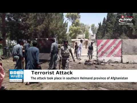 Coordinated suicide attack on bank in Helmand province