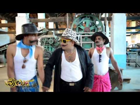 Aravind Bolar Best comedy scene from PORLU tulu telefilm directed by ROOPESH T SHETTY.