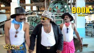 Aravind Bolar Best comedy scene from PORLU tulu telefilm directed by ROOPESH T SHETTY.