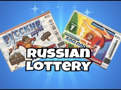 WHAT?! Russian Lottery Scratch Off Tickets